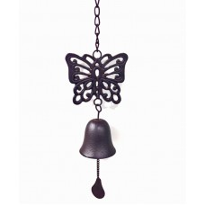 B/Fly Wind Chime